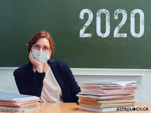 Το μάθημα που σου έδωσε το 2020, ανάλογα με το ζώδιό σου!