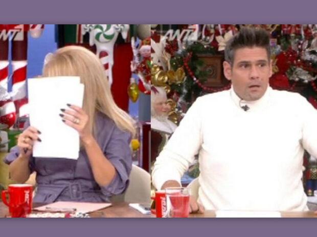 Φαίη Σκορδά: Της ξέφυγε on air το αστρονομικό ποσό που παίρνει η Ηλιάνα Παπαγεωργίου