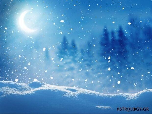 Ζώδια Σήμερα 14/12: Νέα Σελήνη-έκλειψη στον Τοξότη - Λάθη και αστοχίες