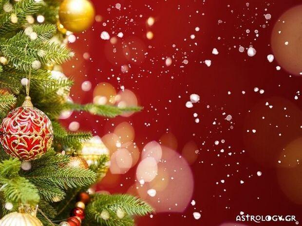 Τα 3 ζώδια που δεν θα σταματήσουν ποτέ να πιστεύουν στην μαγεία των Χριστουγέννων