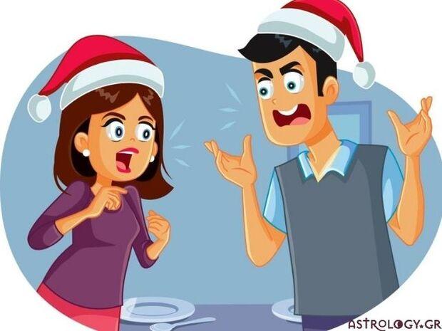 Ψήφισε και πες μας: Με ποιο ζώδιο μαλώνεις κάθε χρόνο στο χριστουγεννιάτικο τραπέζι;