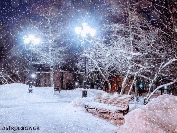 Ζώδια Σήμερα 21/12: Χειμερινό Ηλιοστάσιο με υπογραφή... Υδροχόου!