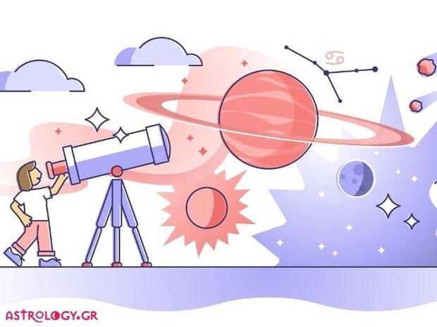 Σε επηρεάζουν οι πλανήτες από 23/12 έως και 29/12;