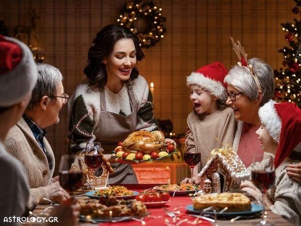 Ζώδια Σήμερα 26/12: Φάε, πιες και ευχαριστήσου