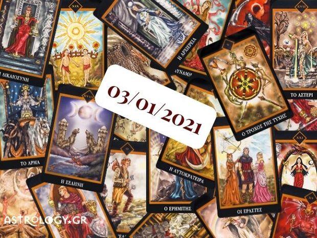 Δες τι προβλέπουν τα Ταρώ για σένα, σήμερα 03/01!