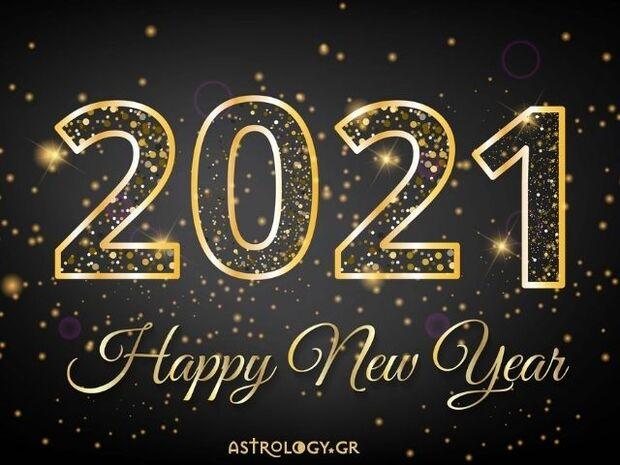 Ζώδια Σήμερα 01/01: Αρχιμηνιά, αρχιχρονιά κι αρχή καλός μας χρόνος!