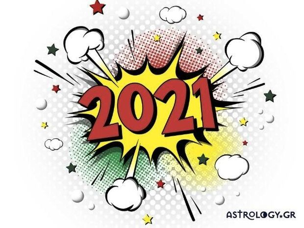 2021: Τα πάντα θα είναι διαφορετικά για αυτά τα ζώδια