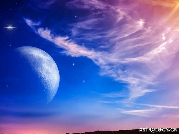 Ζώδια Σήμερα 13/01: Νέα Σελήνη στον Αιγόκερω - Να αναλάβεις τις ευθύνες σου