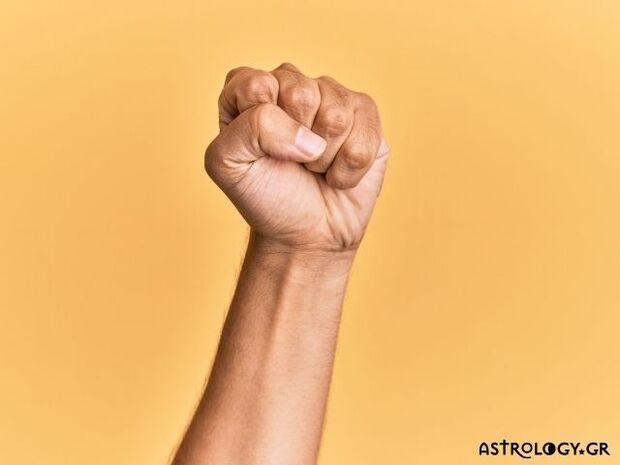 Ζώδια Σήμερα 17/01: Επαναστατικές διαθέσεις