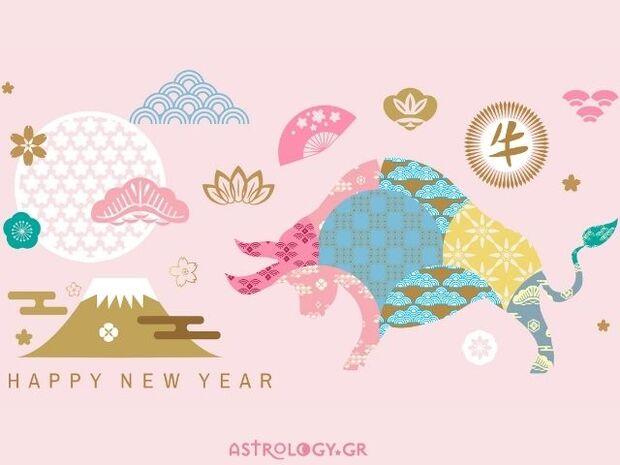Κινέζικη αστρολογία: Ετήσιες προβλέψεις για το Έτος του Βούβαλου του Μετάλλου