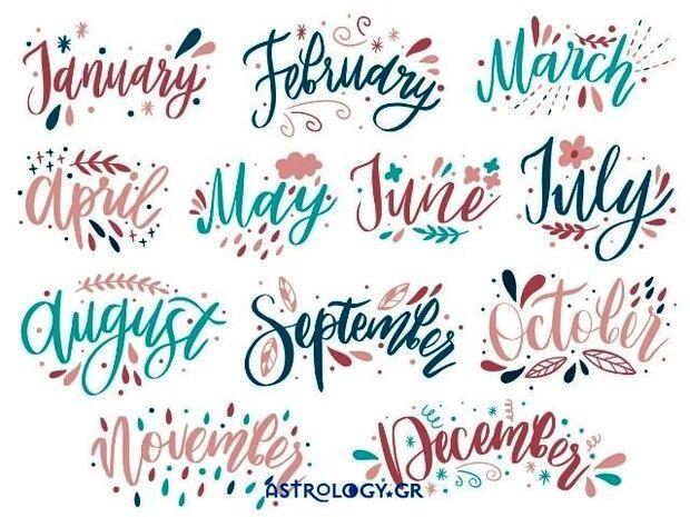 Ο μήνας γέννησής σου δείχνει τις παγίδες που πρέπει να αποφύγεις!