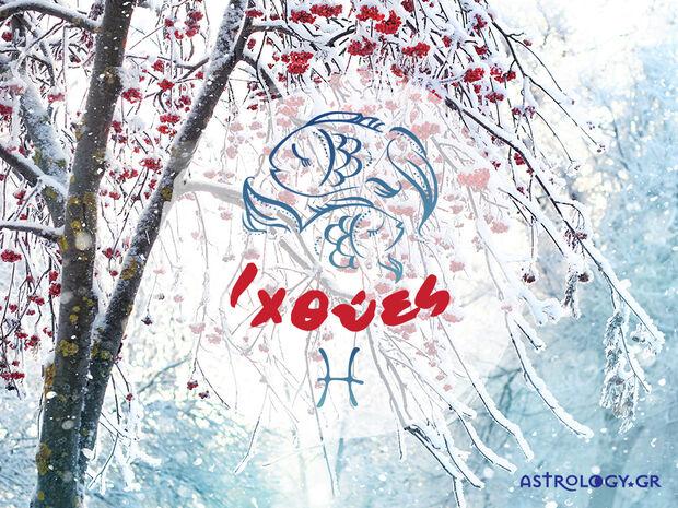 Μηνιαίες Προβλέψεις 18/02 έως 20/03: Ομορφιές, ψευτιές και κλεψιές
