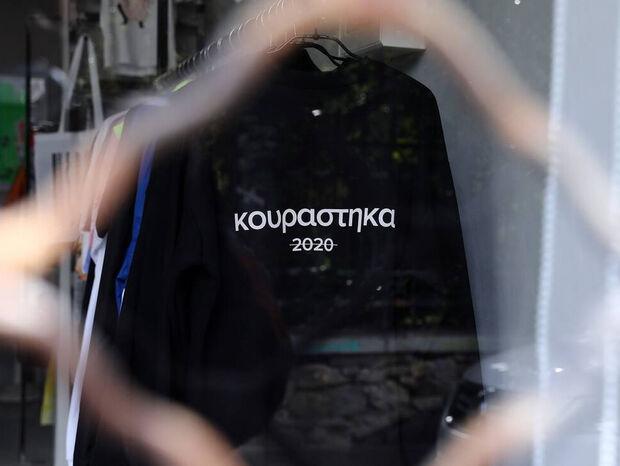 Πλήρης επιβεβαίωση Newsbomb.gr: Έρχεται νέος κωδικός μόνο για ψώνια στα καταστήματα