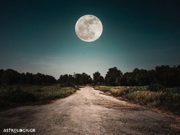 Δες τον δρόμο που σου δείχνει το Φεγγάρι από 01/03 έως 15/03