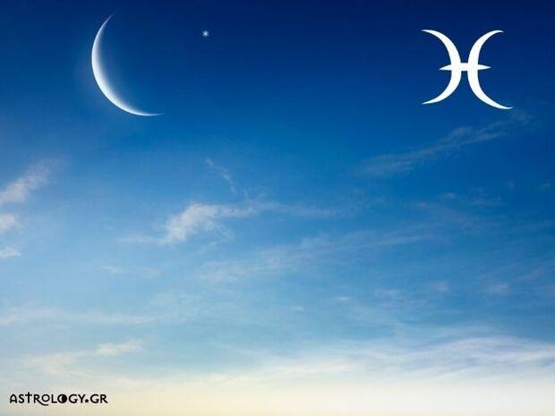 Νέα Σελήνη στους Ιχθύς: Αυτά τα ζώδια θα είναι τα πιο ευνοημένα!