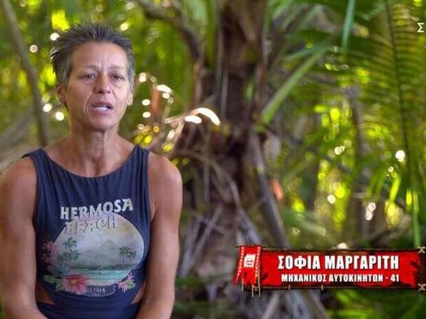Survivor: Αγνώριστη η Σοφία Μαργαρίτη! Άλλος άνθρωπος στο Instagram account της – Μια κούκλα