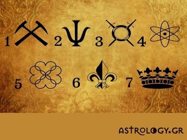 Διάλεξε 1 από τα 7 σύμβολα και δες ποιο τύπο ψυχής έχεις