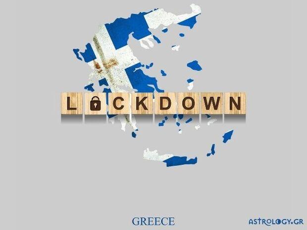 Πανδημία: Τα άστρα δείχνουν αλλαγή πολιτικής σε Ελλάδα και παγκοσμίως