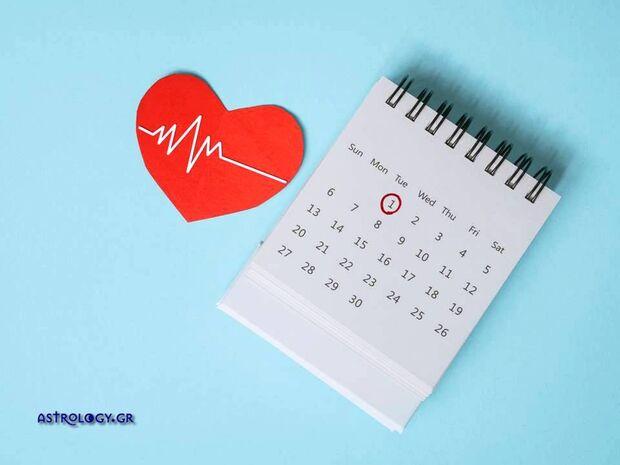 Τι αποκαλύπτει η ημέρα του μήνα γέννησής σου για την ερωτική σου ζωή;