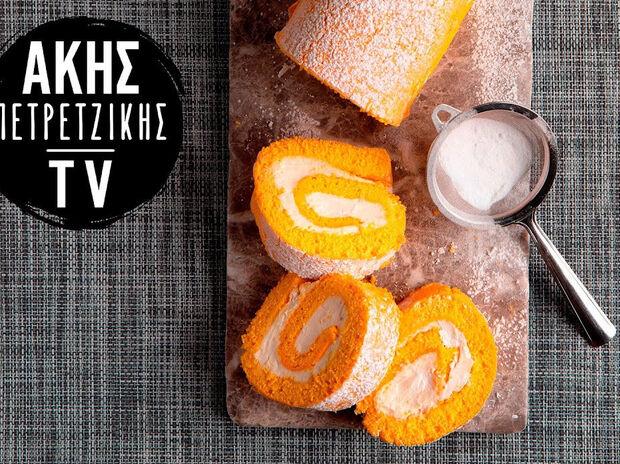 Συνταγή για Κορμό λεμονιού με τυρί κρέμα από τον Άκη Πετρετζίκη