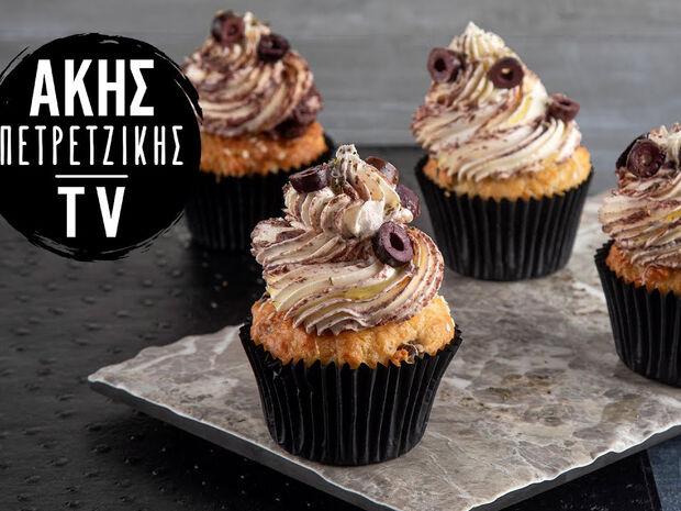 Συνταγή για Muffins με φέτα και πάστα ελιάς από τον Άκη Πετρετζίκη