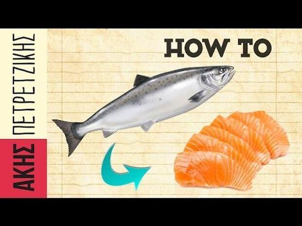 Συμβουλές για φιλετάρισμα ψαριού από τον Άκη Πετρετζίκη