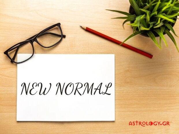 Η νέα «κανονικότητα» έρχεται - Τι δείχνουν τα άστρα;