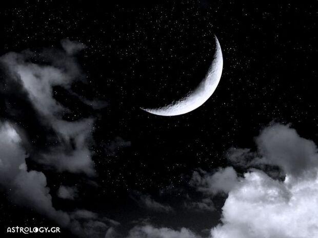 Ζώδια Σήμερα 12/4: Νέα Σελήνη στον Κριό-Δώσε τις μάχες που μπορείς να κερδίσεις