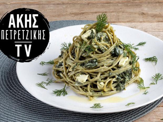Συνταγή για μακαρονάδα με σπανάκι και φέτα από τον Άκη Πετρετζίκη