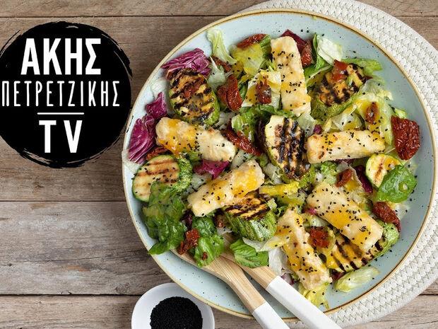 Συνταγή για ανοιξιάτικη σαλάτα με κολοκυθάκια και τηγανητή φέτα από τον Άκη Πετρετζίκη