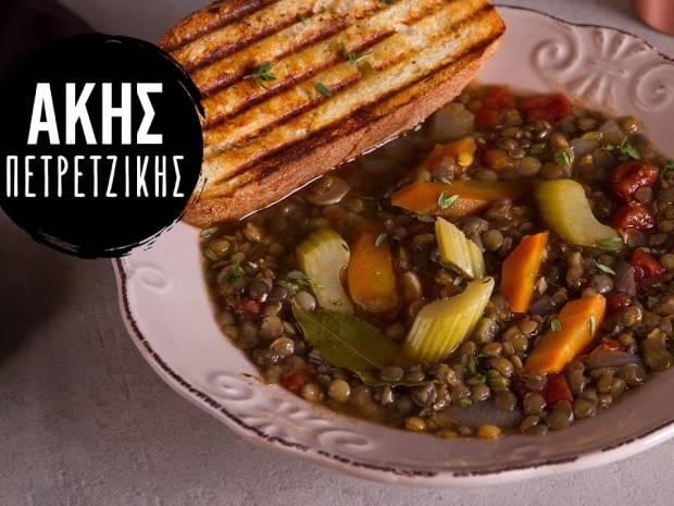 Συνταγή για φακές από τον Άκη Πετρετζίκη