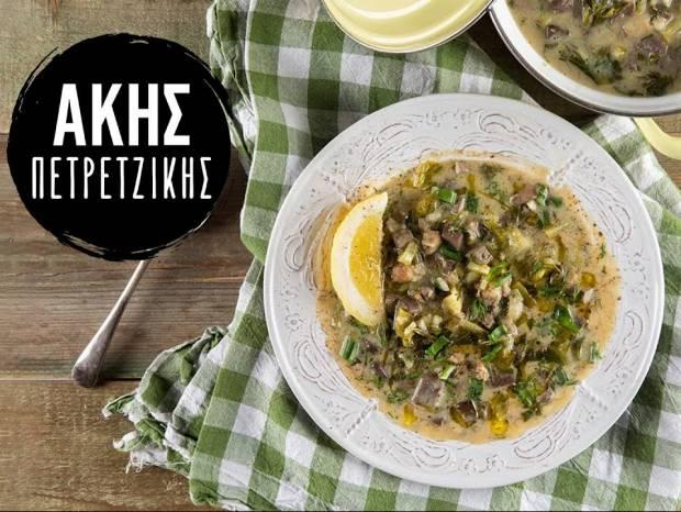 Συνταγή για μαγειρίτσα από τον Άκη Πετρετζίκη