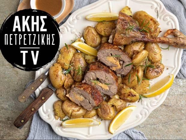 Συνταγή για αρνίσιο μπούτι γεμιστό στον φούρνο από τον Άκη Πετρετζίκη