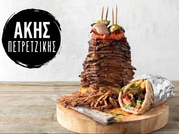 Συνταγή για σπιτικό γύρο χοιρινό από τον Άκη Πετρετζίκη