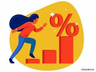 Ζώδια Σήμερα 10/05: Το 60% της επιτυχίας είναι η θέληση!