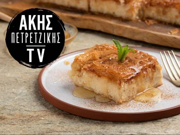 Συνταγή για γλυκιά τυρόπιτα από τον Άκη Πετρετζίκη