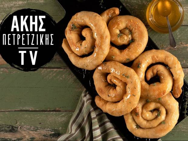 Συνταγή για Σκοπελίτικη τυρόπιτα από τον Άκη Πετρετζίκη