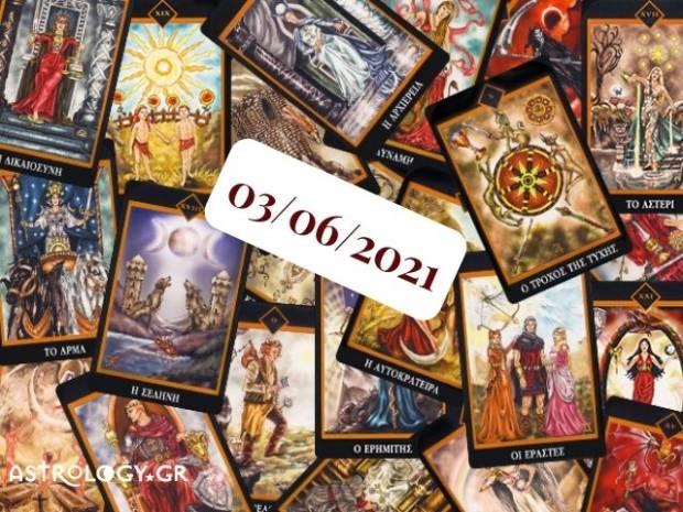 Δες τι προβλέπουν τα Ταρώ για σένα, σήμερα 03/06!
