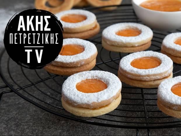 Συνταγή για μπισκότα γεμιστά με μαρμελάδα από τον Άκη Πετρετζίκη