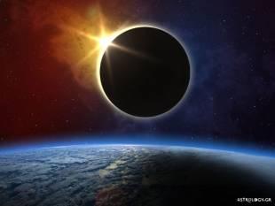 Τι σηματοδοτεί η Ηλιακή έκλειψη στους Διδύμους;