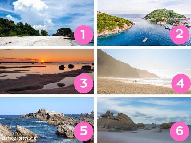 Σε ποια παραλία από τις 6 θα ήθελες να είσαι;