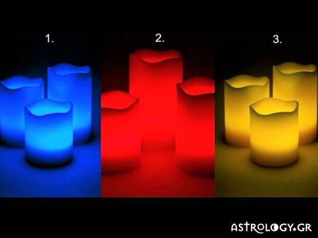 Μπλε, κόκκινο ή κίτρινο; Επίλεξε 1 από τα 3 κεριά και μάθε το μήνυμα που κρύβει!