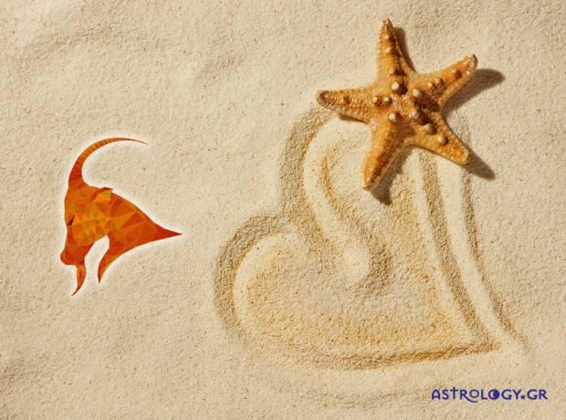 Αιγόκερε, τι δείχνουν τα άστρα για τα αισθηματικά σου την εβδομάδα 02/08 έως 08/08