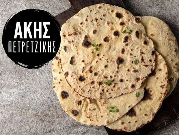 Συνταγή για σπιτικές τορτίγιες από τον Άκη Πετρετζίκη