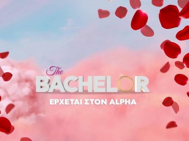 Bachelor στον Alpha: Το σχόλιο της Γερμανού και της Αντζελίνας για το νέο τρέιλερ (photos)