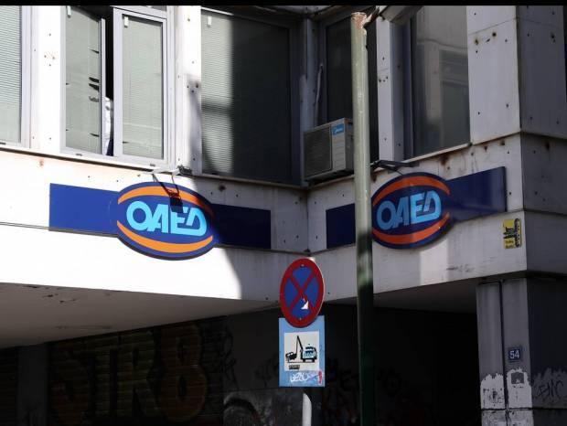 Πληρωμές από e-ΕΦΚΑ και ΟΑΕΔ - Ποιοι θα δουν χρήματα στους λογαριασμούς τους