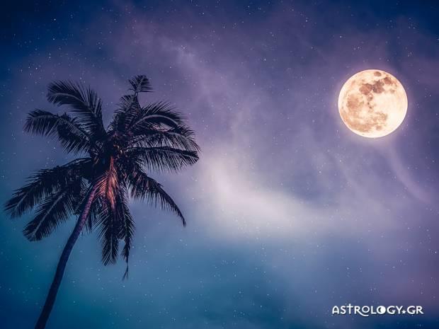 Πανσέληνος - Blue Moon στον Υδροχόο: Μην βιαστείς να πανηγυρίσεις!