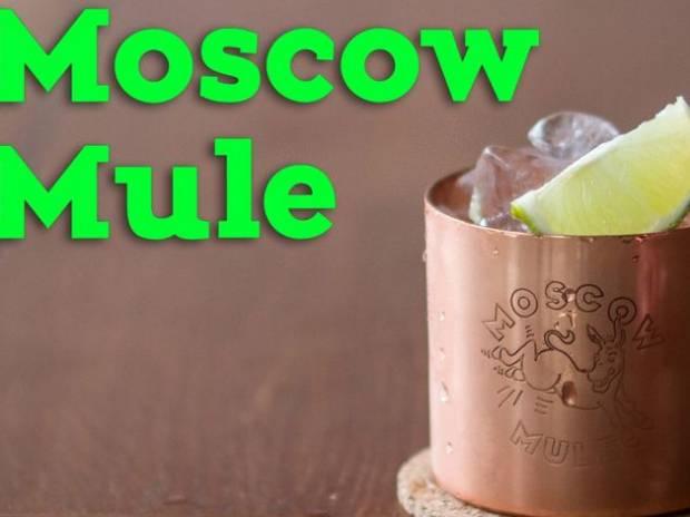 Συνταγή για να φτιάξεις Moscow Mule από τον Άκη Πετρετζίκη
