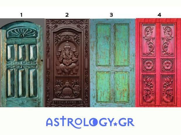 Η πόρτα που θα διαλέξεις κρύβει ένα κομμάτι του εαυτού σου που δε γνώριζες