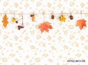 Εβδομαδιαίες προβλέψεις από 05/09 έως 11/09: Ή του ύψους ή του βάθους